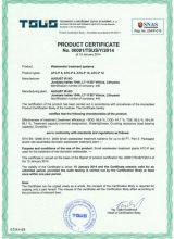 August Latvia produktu sertifikāts